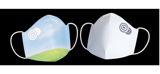 Mascarillas de tela personalizadas por la Imprenta online de lunes a domingo 24/7-mascarillas-de-tela